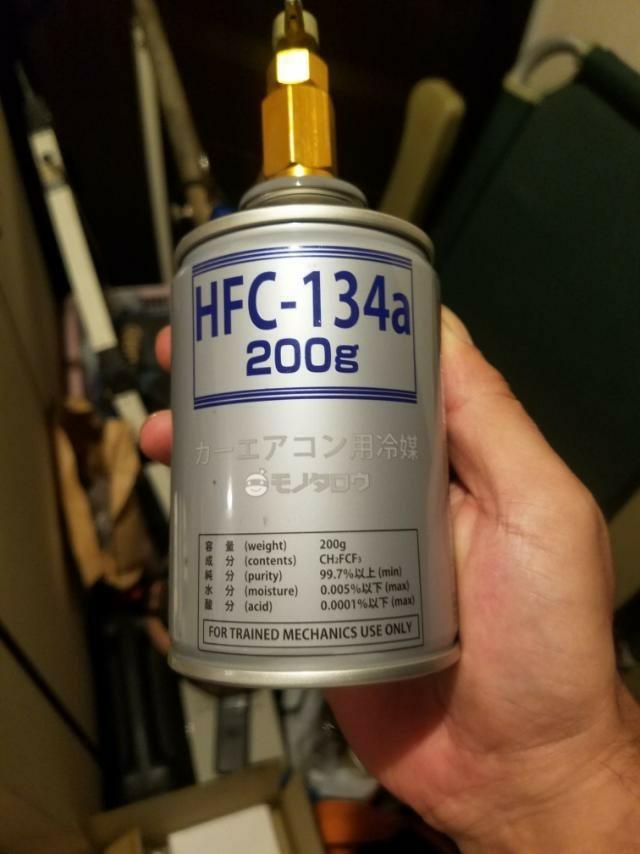 モノタロウ カーエアコン用冷媒ガスHFC-134a(R134a)