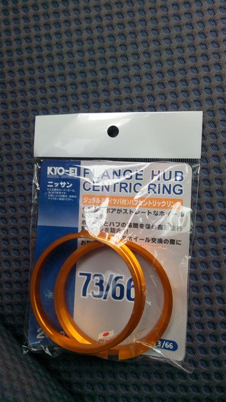 KYO-EI / 協永産業 HUB CENTRIC RING 73/66