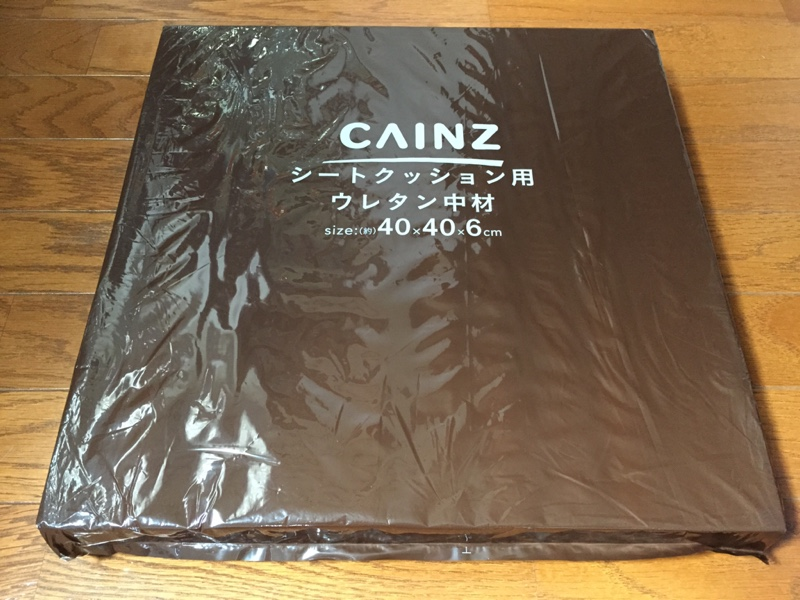 CAINZ HOME シートクッション用ウレタン中材40×40×6