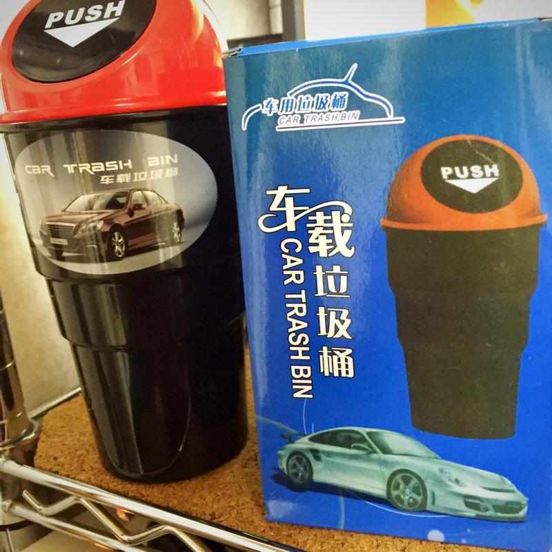 中華製 車内用 ゴミ箱
