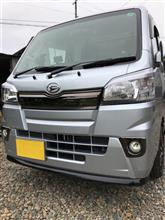 ハイゼットトラックVIP OKINAWA フロントリップスポイラー ver1の単体画像