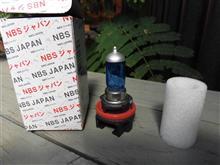 アドレスV50NBS JAPAN(エヌビーエス ジャパン) HS5互換ヘッドライトバルブの全体画像