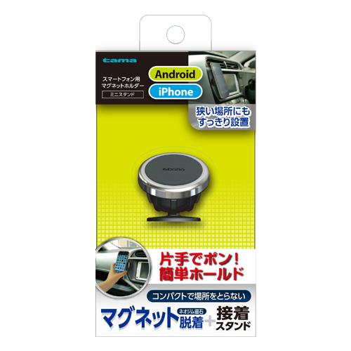 ING / 多摩電子工業 スマートフォン用マグネットミニスタンド