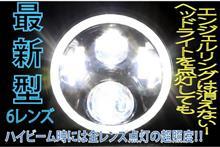 ケント1600不明 LEDヘッドライトの単体画像