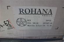 TLROHANA RC8の単体画像