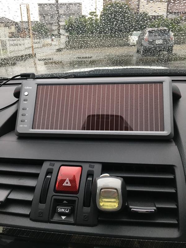 セルスター ソーラーバッテリー充電器/SB-700