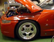 SZ / RZO・Z / O・Z Racing ペガソの単体画像