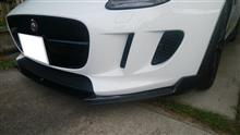 Fタイプ クーペJC Racing カーボン フロントスポイラーの単体画像