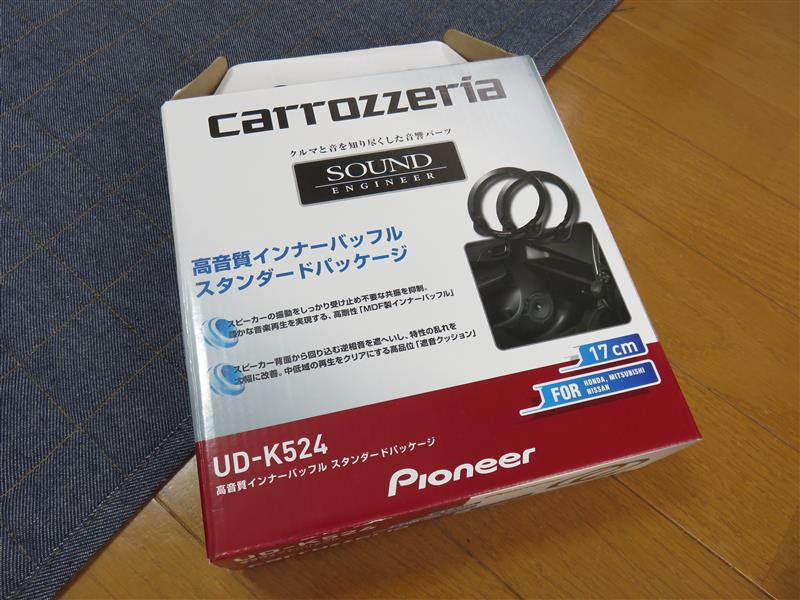 PIONEER / carrozzeria carrozzeria UD-K524