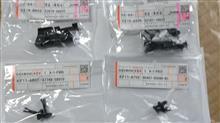 オーリストヨタ(純正) クリップ、スクリューグロメットの単体画像