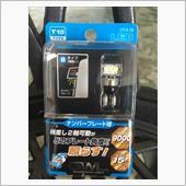 MIRAREED LT13-16 3灯拡散LEDナンバープレート球 T10 Bタイプ