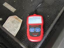 Autel MaxiScan MS310
