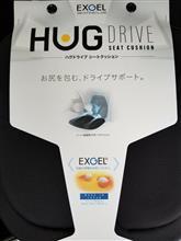 EXGEL / KAJI CORPORATION エクスジェル ハグドライブシートクッション