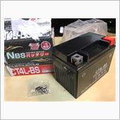 ワイビーエー NBSバッテリー CT4L-BS