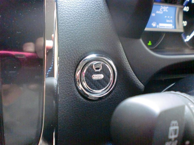 CAR MATE / カーメイト プッシュスタートボタン用カバー