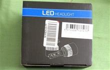 2008e-auto fun 12V専用LEDヘッドライト・フォグランプH7 の単体画像