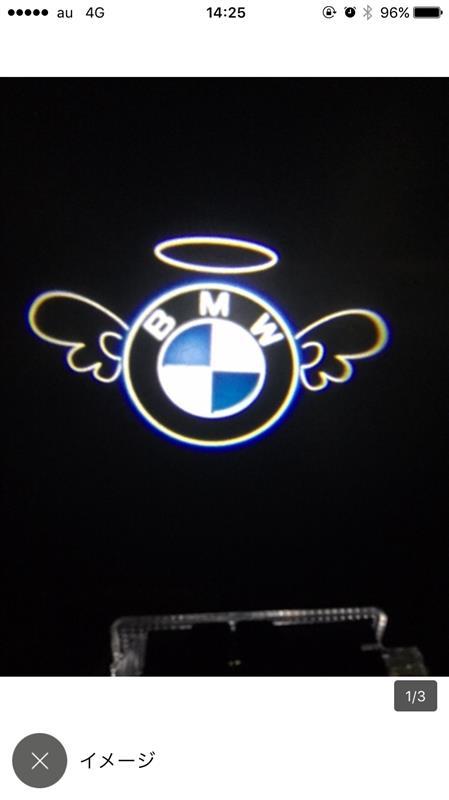 ヤフオク BMW 天使バージョン