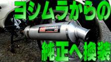 R1100RSBMW(純正) R1100RT純正マフラーの単体画像