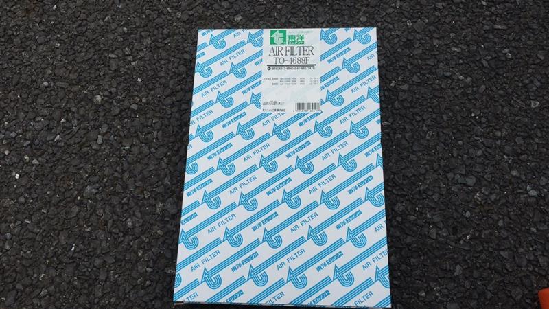 Toyo Element / 東洋エレメント工業 AIR FILTER / エアフィルタ