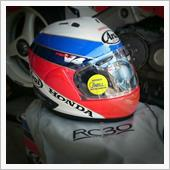 Arai RX7X RC30