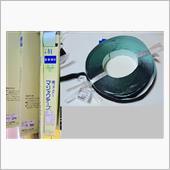 クラレファスニグ㈱ 粘着付マジックテープG-526N黒ループ(メス)25mm巾