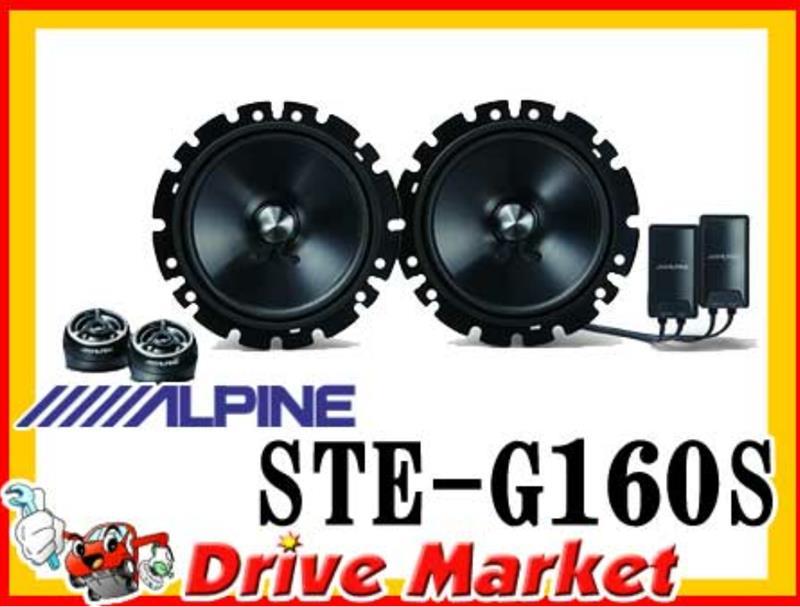 ALPINE STE-G160S