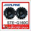 ALPINE STE-G160C