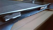 スタリオン三菱自動車(純正) US仕様フロントバンパーの全体画像