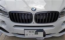 X5プラグインハイブリッドBMW M PERFORMANCE ブラック キドニー グリルの単体画像