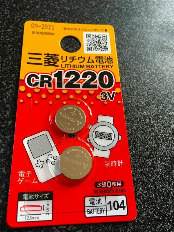 三菱電機 リチウム電池 / CR1220