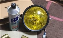 バンディット250中国製 ベーツタイプライトの単体画像