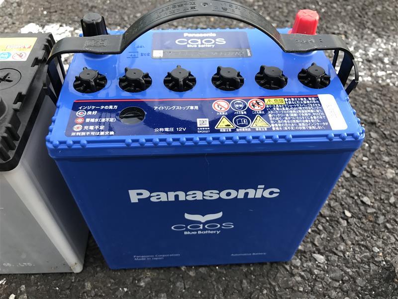 Panasonic caos M-55R