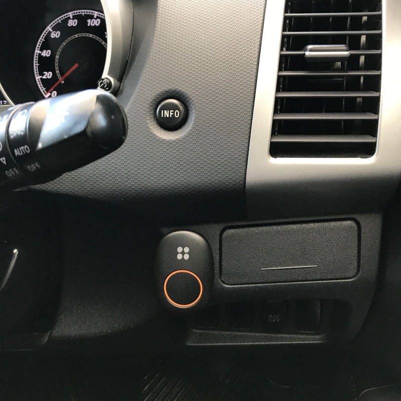 セゾン自動車保険 つながるボタン