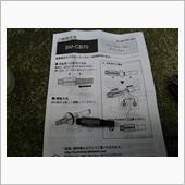 シマノ ブレーキケーブルアジャスター 2個入 SM-CB70