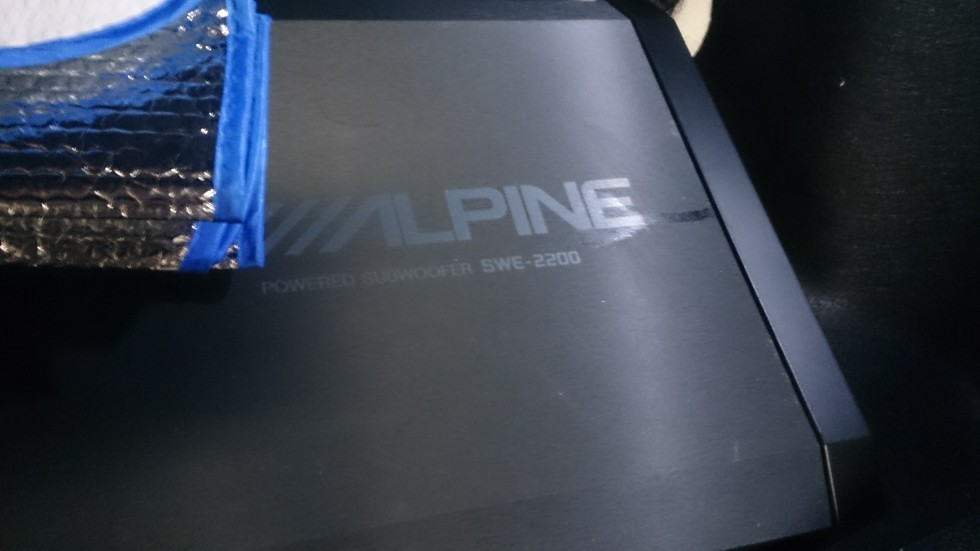 ALPINE SWE-2200