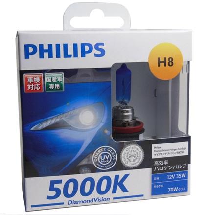PHILIPS DiamondVision 5000K H8