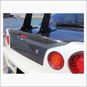 Do-Luck Carbon Aero Trunk