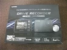 YUPITERU DRY-FH500G