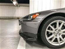 S2000APR Performance Carbon Fiber Front Airdamの単体画像