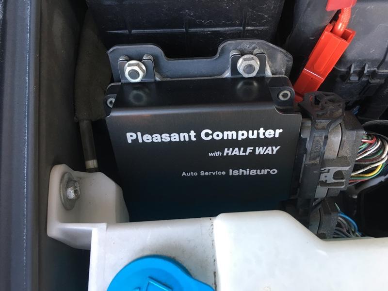 Auto Service ISHIGURO PleasantComputer