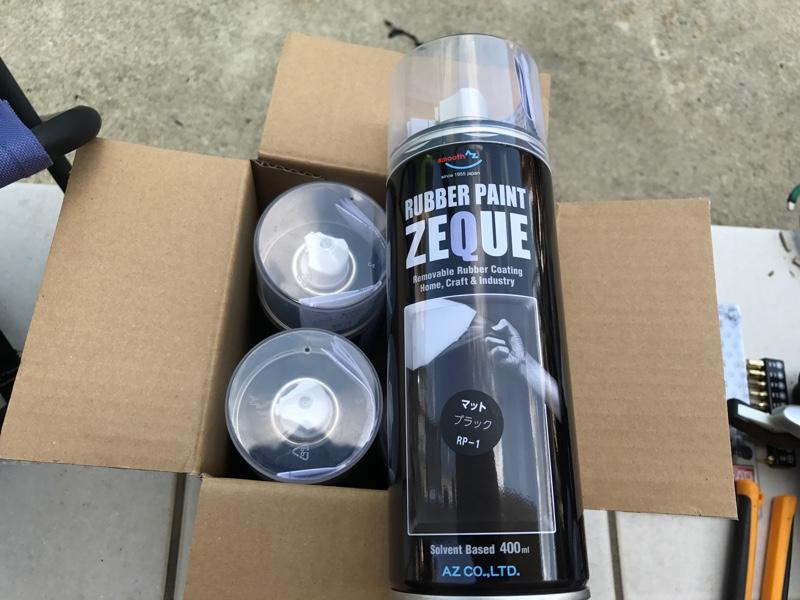 AZ ラバーペイント ZEQUE 油性 RP-1 マットブラック 400ml(RP010)×4本