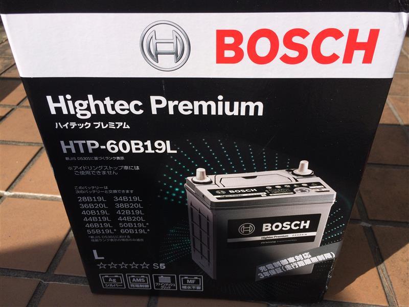 BOSCH Hightec Premium HTP-60B19L