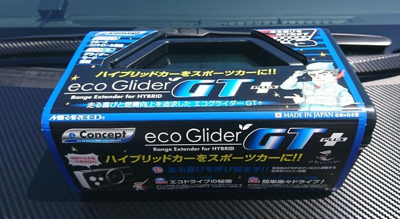 MIRAREED エコグライダーGT+(プラス)