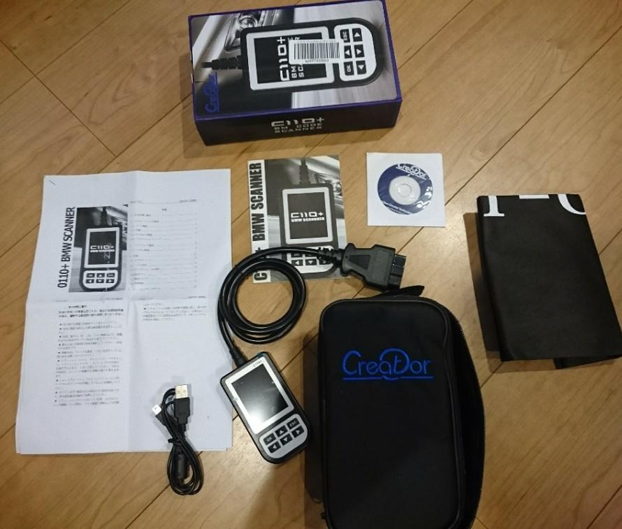 Creador C110+BMW/MINI SCANNER