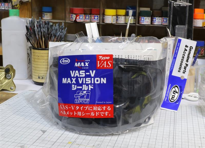 Arai 1058 VAS-V MVシールド スモーク [VAS-V MAX-V SHIELD]