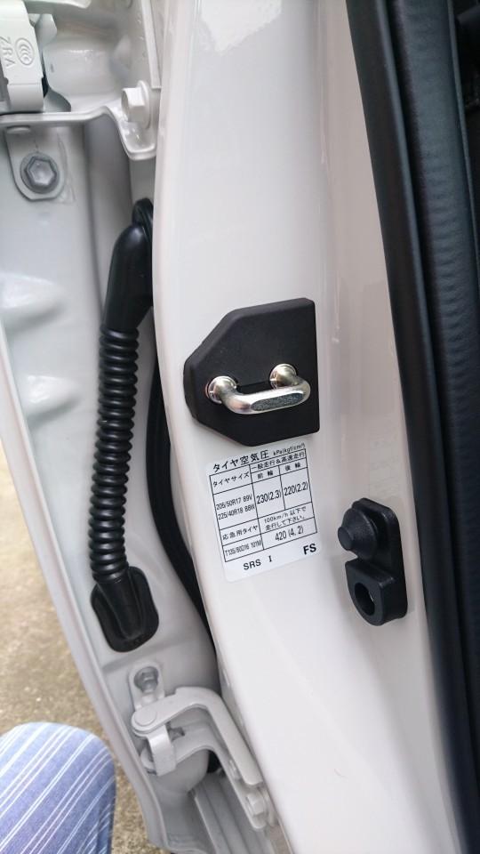 Jusby スバル専用ドアストライカーカバー 4個セット