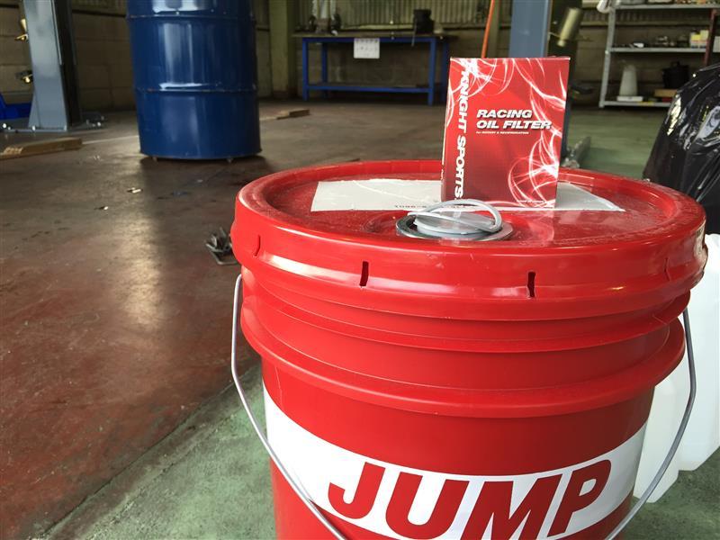 JUMP OIL RS1000 5W-40