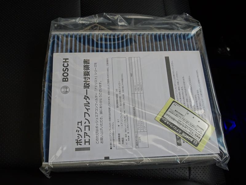 BOSCH BOSCH(ボッシュ) 国産車用エアコンフィルター アエリストプレミアム (抗ウイルスタイプ) AP-T10