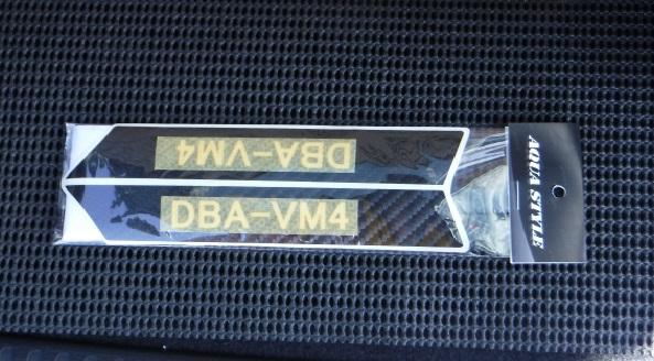 AQUA カーボンシート ドアミラータイプ2