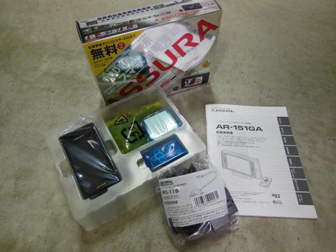 CELLSTAR ASSURA ASSURA ARシリーズ AR-151GA